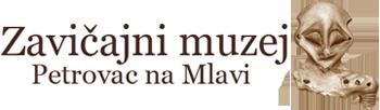 Zavičajni muzej Petrovac na Mlavi Logo